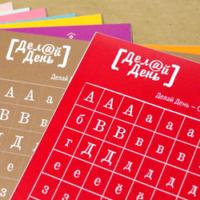 Стикеры с алфавитом
