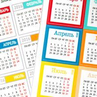 Стикеры с календарями