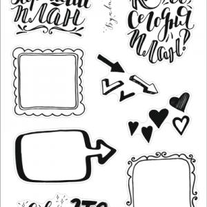 Прозрачные стикеры «Делай день» №50 «Буква Д», 10х15 см