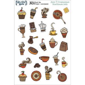 Стикеры с иллюстрациями «Делай день» №24, формат 10х15 см