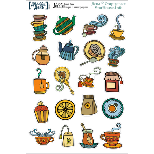 Стикеры с иллюстрациями «Делай день» №25, формат 10х15 см