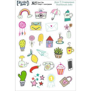 Стикеры с иллюстрациями «Делай день» №27, формат 10х15 см
