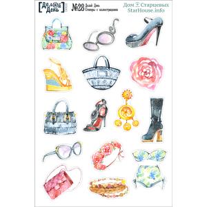 Стикеры с иллюстрациями «Делай день» №28, формат 10х15 см