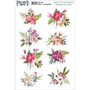 Стикеры с иллюстрациями «Делай день» №29, формат 10х15 см