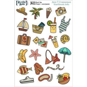 Стикеры с иллюстрациями «Делай день» №32, формат 10х15 см