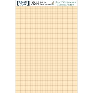 Стикеры для записей «Делай день» №51-6, 10х15 см  (без вырубных элементов)
