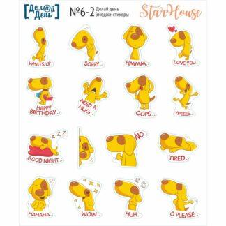 стикеры-эмоджи 06-2