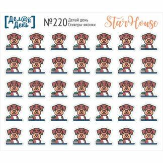 стикеры-иконки 220