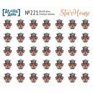 стикеры-иконки 221